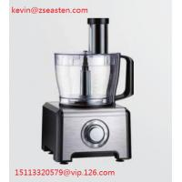Buy cheap Easten New Design Powerful Multi FunctionFoodProcessor F404M/ FoodProcessorWith Thick Slicer Blade from wholesalers