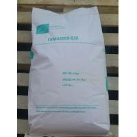 Buy cheap Eco Friendly Brominated Flame Retardants For Polystyrene 52434-90-9 product
