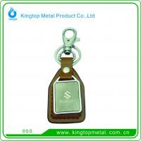 Buy cheap Leather car symbol keychain for suzuk from wholesalers