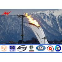 Buy cheap 45m football stadium high mast pole lighting with lifting system from wholesalers