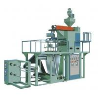 Buy cheap 10kw Automatic PP Woven Bag Making Machine Blown Film Making Machines from wholesalers