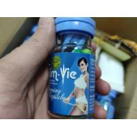 Buy cheap Vie Natural Slimming Capsule Dietary Supplement Body Shape Burning Calories Herbs from wholesalers