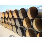 API 5L PSL2 standard DSAW pipe