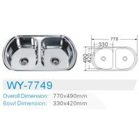 Buy cheap kitchen sink for sale #FREGADEROS DE ACERO INOXIDABLE #stainless steel  sink factory #sink #hardware #building material from wholesalers