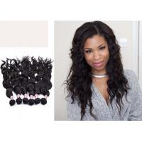 Double Drawn Natural Black Water Wave Hair Extensions Without Chemical
