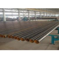 Buy cheap ASTM A500 Mild carbon steel q235steel pipe/erw welded tubes/specification of gi pipe from wholesalers