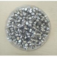 Buy cheap 99.995% Pure Nickel High Purity Metals Ni Granule For Evaporation Pellet Cas 7440 02 0 from wholesalers