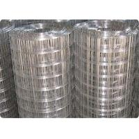 Buy cheap Green Welded Wire Mesh Rolls Stainless Steel Wire Material Strong Structure from wholesalers