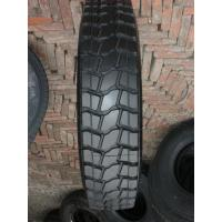 Buy cheap triangle radial tyre  from wholesalers