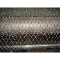 Buy cheap Stainless Steel Hexagonal Wire Netting With Corrosion Resostamce & Oxdation Resistance from wholesalers