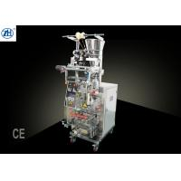 Buy cheap Automatic Back Sealing Detergent Powder Packing Machine Electric Driven For Batch Cut from wholesalers