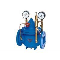 Buy cheap Pressure reducing valve 200X from wholesalers