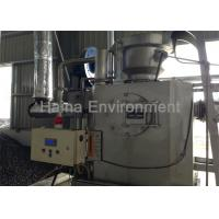 Buy cheap Flue Gas Treatment Gasification Boiler Carbon Steel Material Black Smoke Air Filter from wholesalers