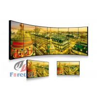 Buy cheap High Resolution Interactive Video Wall Large Multi Touch Screen Monitors For Bank from wholesalers