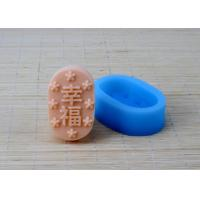 Buy cheap Food Safe Chinese Characters Silicone Baking Molds Pink Color Ageing Resistance from wholesalers