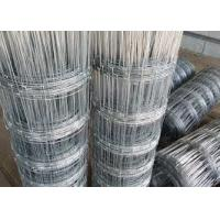 Buy cheap Easily Assembled Stainless Steel Woven Wire Mesh Galvanized Grassland Farm Fence from wholesalers