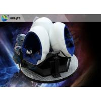 Buy cheap Gorgeous Splendid Outdoor 9D VR Cinema 360 Degree Rotation Customize product
