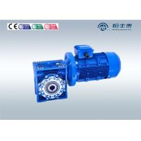 Buy cheap Steel Shaft Mount Worm Gear Reducer for Converter Transmission from wholesalers