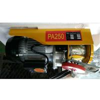 Buy cheap Mini Electric Wire Rope Hoist 250kg Capacity 240v 50hz With Pivot Arm from wholesalers