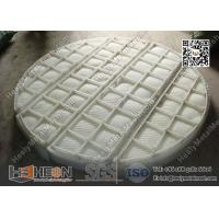 Buy cheap Polypropylene Demister Pad | China Mist Eliminator Factory / Exporter from wholesalers