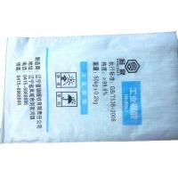 Buy cheap 100% virgin PP Woven Sack Bags With LOGO printing poly woven bags Non - Staining from wholesalers