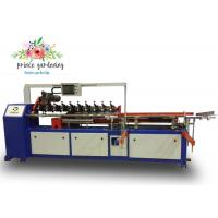 Buy cheap Good Quality Low Price XFJQ-200CN Automatic Digital Control Tube Recutting Machine from wholesalers
