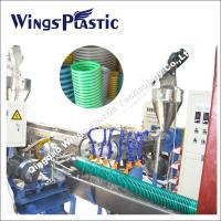 Buy cheap PVC Suction Hose Extrusion Machine Production Line / PVC Hose Machinery Plant from wholesalers