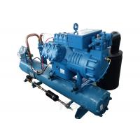 Buy cheap R404A Z30 126Y Water Cooled Condensing Units Large Volume Frascold Compressor Good Sealing from wholesalers