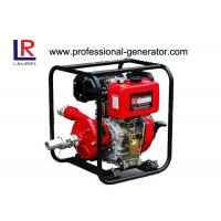 Buy cheap Irrigation Air Cooled Water Pump 2 Inch High Pressure Cast Iron Portable from wholesalers