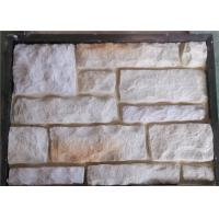Buy cheap Compressive Strength Artificial Wall Stone With Natural Stone Texture Outdoor Stone Veneer from wholesalers