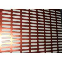 Buy cheap Anodic Oxidation CNC Hexagonal Perforated Aluminum Sheet Easy Installation from wholesalers