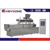 Buy cheap Large Capacity Food Extruder Machine Two Screw Extruder 800 - 1200kg / H For Bugles from wholesalers