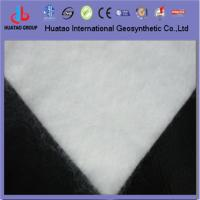 Buy cheap PP woven geotextile fabric from wholesalers