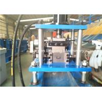 Buy cheap Light Keel Roll Forming Machine , Keel Manufacturing Machine 65mm Shaft Dia from wholesalers