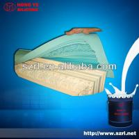 Buy cheap Rtv Liquid Moulding Silicone Rubber( for Concrete, PU Resin , Gypsum Casting) from wholesalers