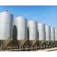 Buy cheap CE Certificate Large Scale Conical Fermentation Tank Ice Water Cooling System from wholesalers