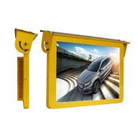 Buy cheap Wall Mounted Bus Digital Signage Lcd Car Taxi Hanging Advertising Display from wholesalers