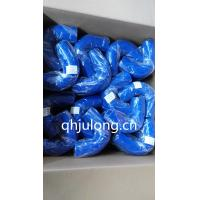Buy cheap Good quality and Best price Straight Reducer Silicone Hose, T & U shape silicon hose,hump silicon tube From China from wholesalers