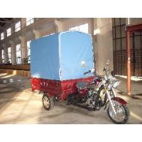 Buy cheap Tricycle, Three Wheel Motorcycle (JD150ZH-9 with PASSENGER COVER) from wholesalers