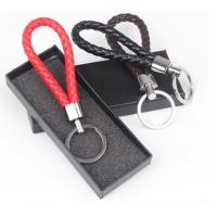 Buy cheap Cheap braided leather keychain wholesale China from wholesalers
