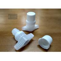 Buy cheap Reclosable Soft Drink Bottle Spout Cap 9.6mm Inner Diameter , White Color product
