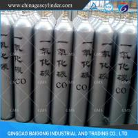 Buy cheap 99.9% - 99.99% Carbon monoxide Gas CO gas from wholesalers