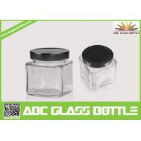 Buy cheap Factory price sealed square metal lid glass jar,hotsale clear food jar with screw cap product