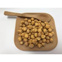 Buy cheap Deicious chickpeas riched in vitamins and proteins hot sales in U.S from wholesalers