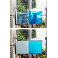 Buy cheap color  laminating smart  glass,pdlc film glass(TPT) from wholesalers