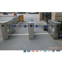 Buy cheap Auto Sensor Supermarket Swing Barrier Gate Door Revolving Entrance Waist High Turnstile product