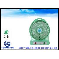 Buy cheap DC Rechargeable USB Cooling Fan Electronics New Product 5V Holding In Hands from wholesalers