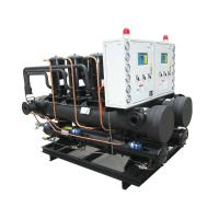 Buy cheap High Efficient Water Cooled Screw Chiller Machine For Industrial from wholesalers