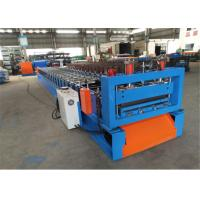 Buy cheap Snap Lock Roof Roll Forming Machine, Clip Lock Roof Roll Forming Machine from wholesalers