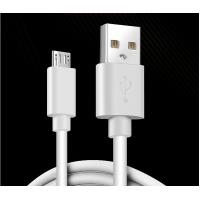 Buy cheap Single Head TPE USB Cable For IPhone 6 7 8 IPad 2.4A Fast Mobile Phone from wholesalers